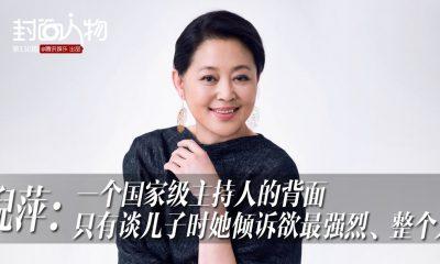 倪萍:一个国家级主持人的背面